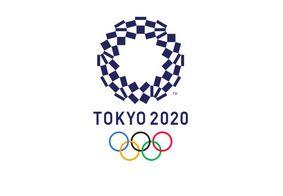 Jogos Paralímpicos de Tóquio