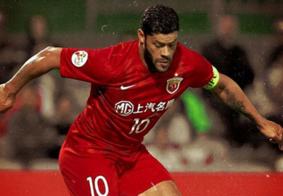 Atlético-MG anuncia contratação do atacante Hulk Paraíba