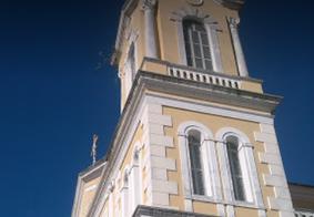 Torre da Igreja de São Frei Pedro Gonçalves