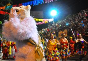 Confira a programação de Carnaval na Paraíba