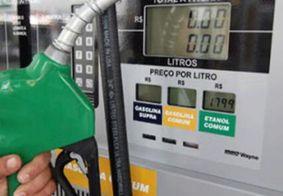 Novo aumento foi anunciado pela Petrobras